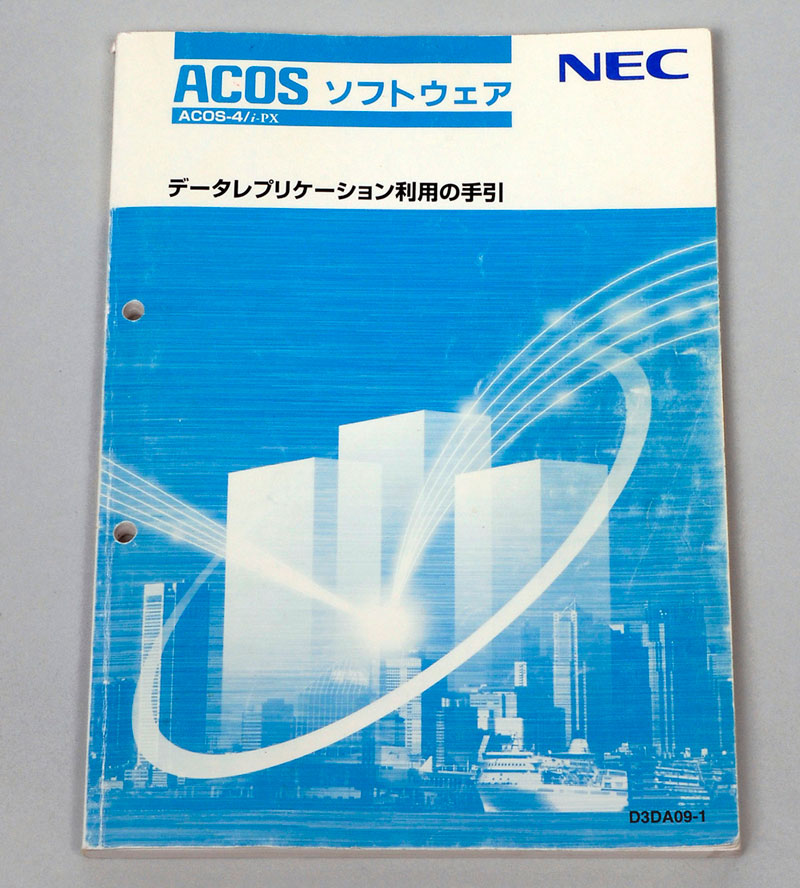 ACOS-4/i-PX-コンピュータ博物館