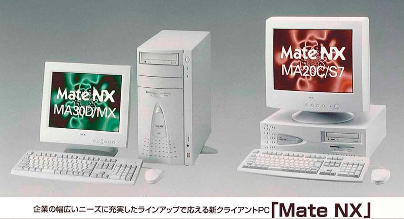 PC-98NXシリーズ-コンピュータ博...