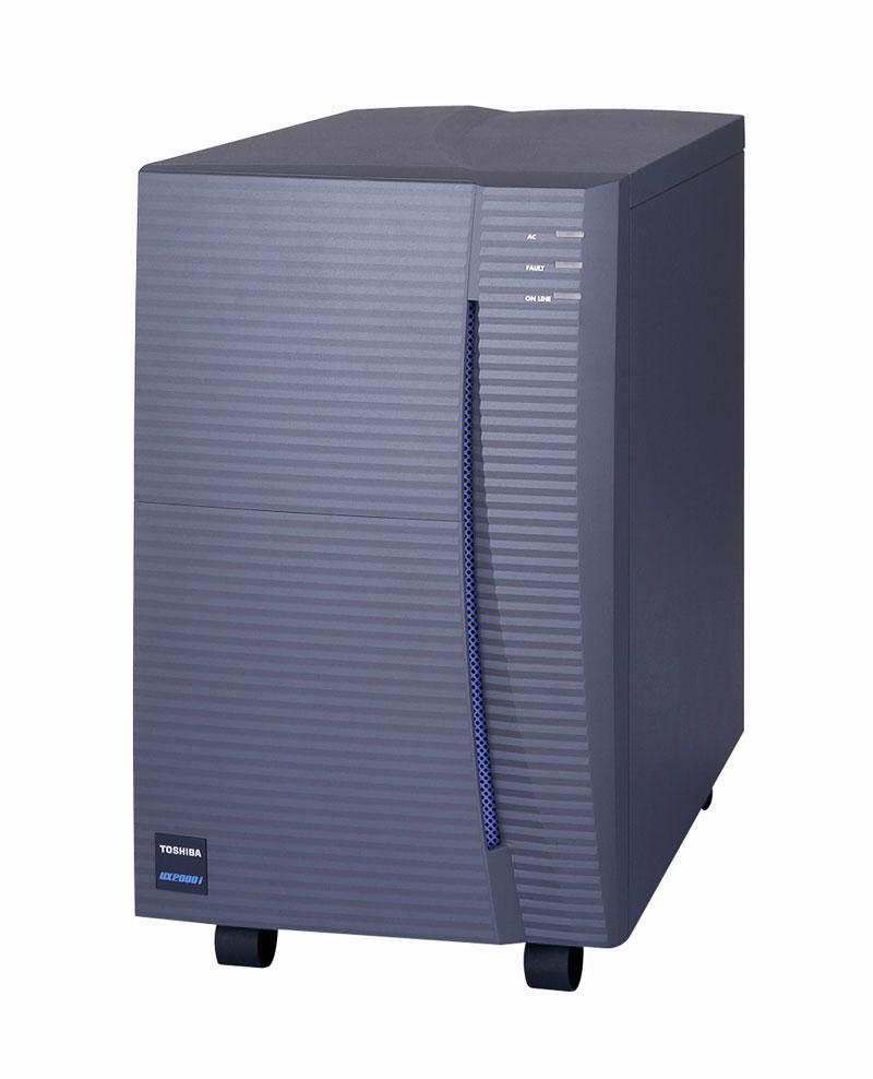 UX2000i-Computer Museum
