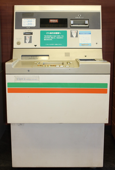 Automated Teller Terminal At 20p Computer Museum